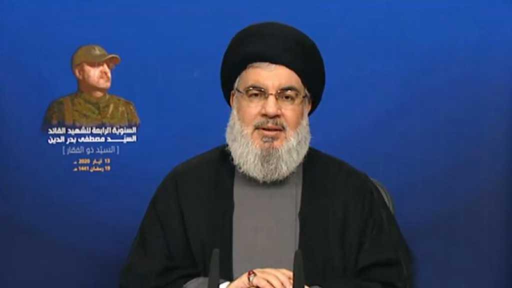 Sayed Nasrallah: «Israël» a perdu la guerre en Syrie et est horrifié de l'avenir