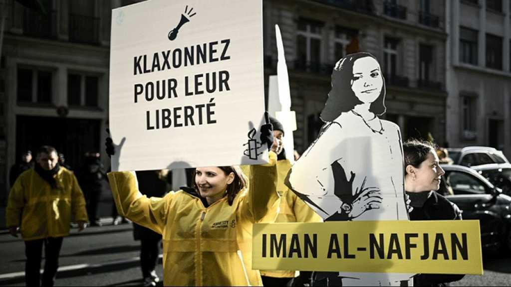 Arabie saoudite. Les défenseures des droits humains fêtent leur deuxième année en détention