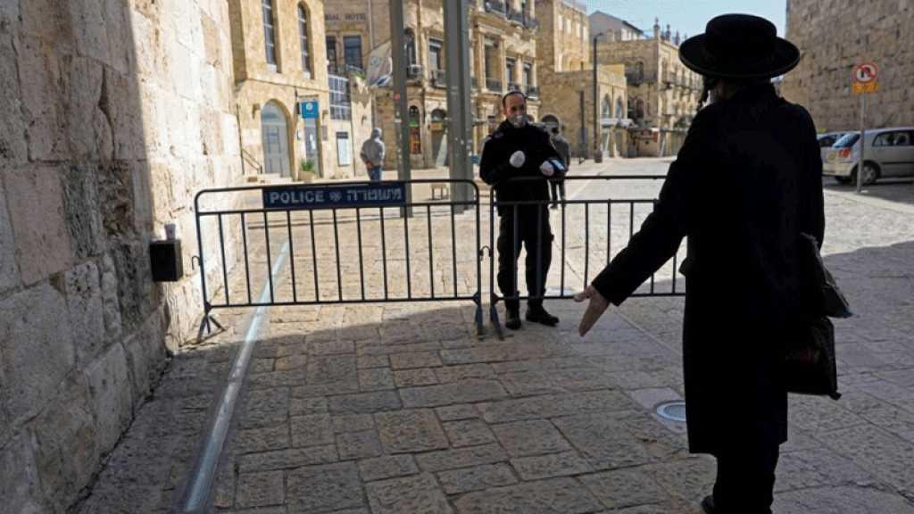 Entité israélienne: 267 décès et 3.519 personnes malades (ministère de la Santé)