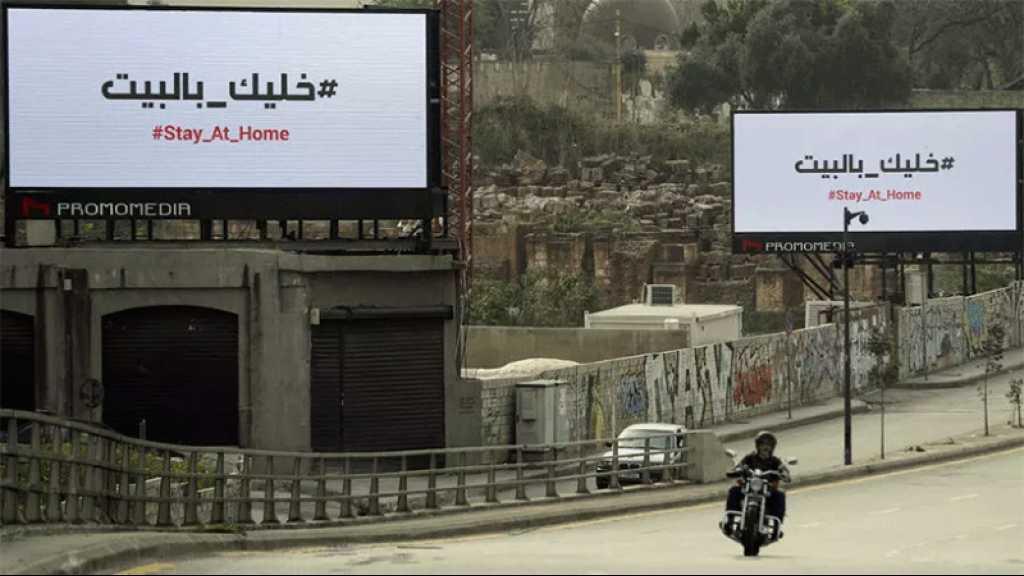 Coronavirus au Liban: 23 nouveaux cas en 24 heures, le bac libanais annulé