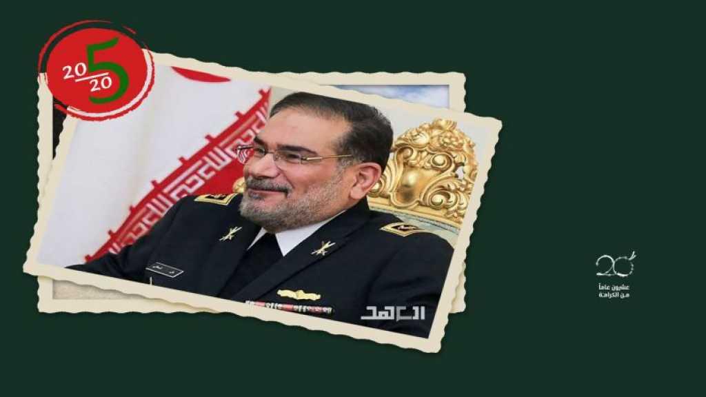 Chamkhani s'adresse au Liban via AlAhed: Nous sommes constants dans le soutien du Front de la résistance