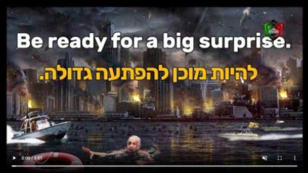«Israël»: plusieurs entreprises visées par une cyberattaque