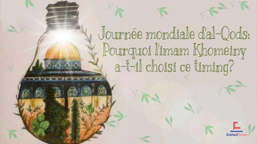 Journée mondiale d'al-Qods: Pourquoi l'imam Khomeiny a-t-il choisi ce timing?
