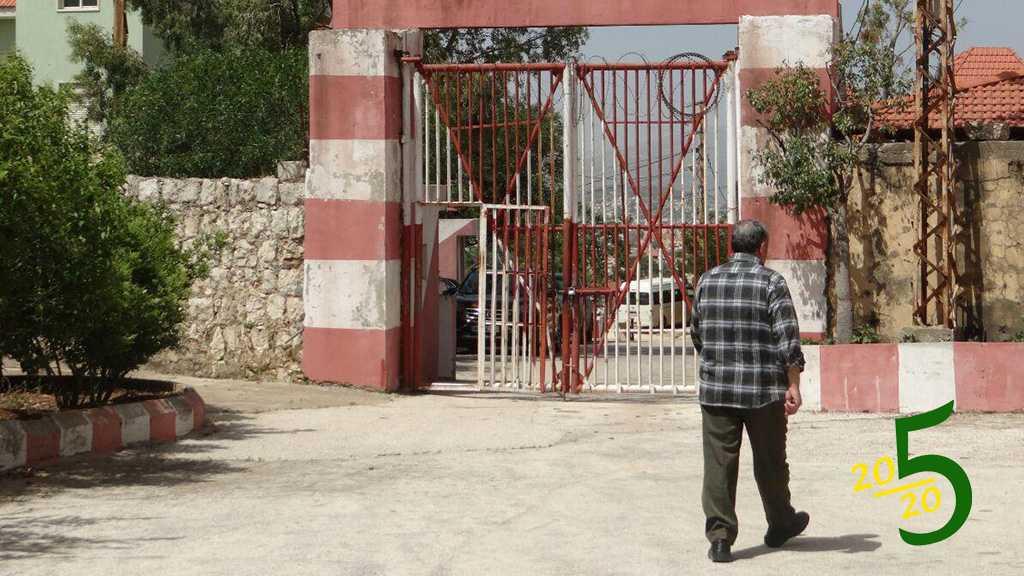 Les souvenirs de la prison Khiam… 11 ans de barbarie