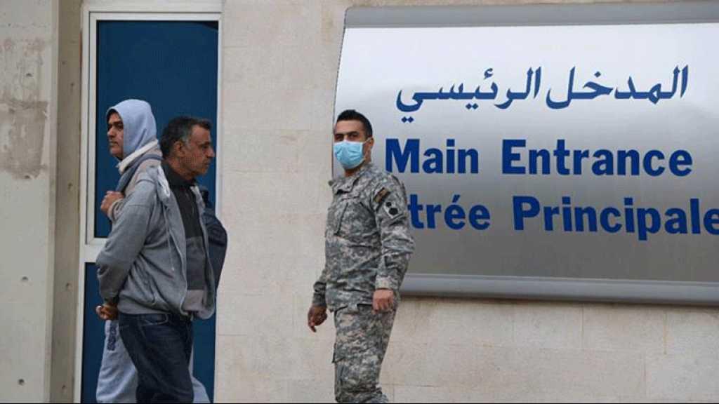 Coronavirus au Liban: 11 nouveaux cas, une baisse par rapport aux deux derniers jours