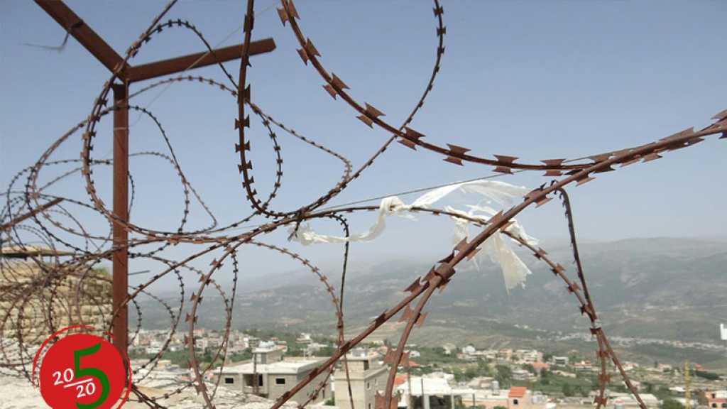 Le jour où la résistance et son peuple ont brisé le prestige d'«Israël»
