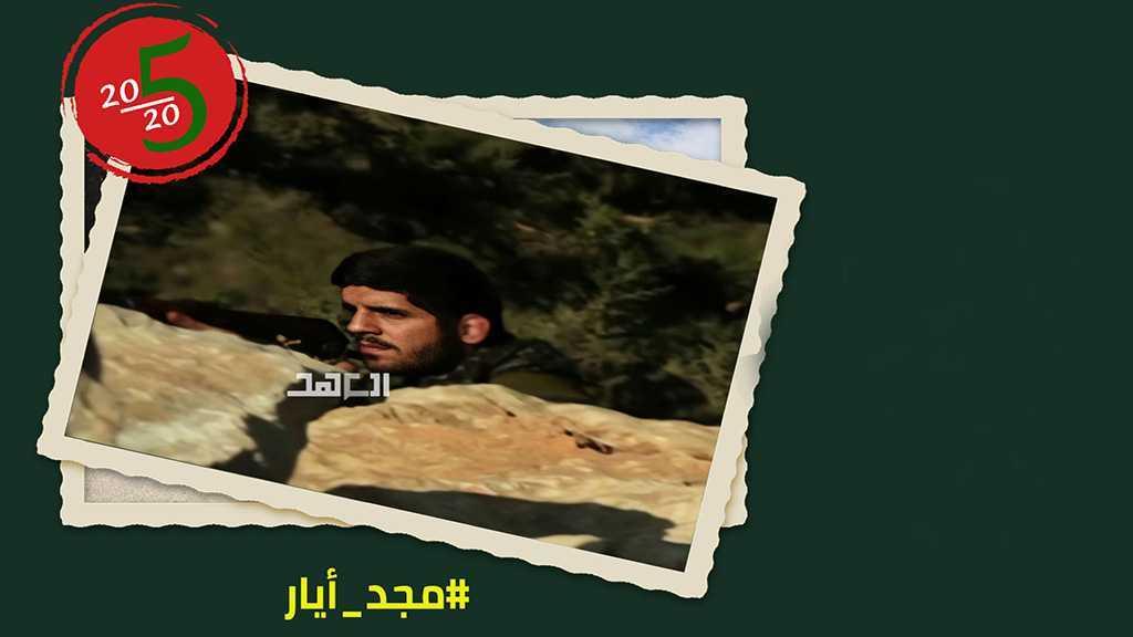 Des récits inconnus sur le martyr Cheikh Abou Dharr et son fils, le martyr Ali