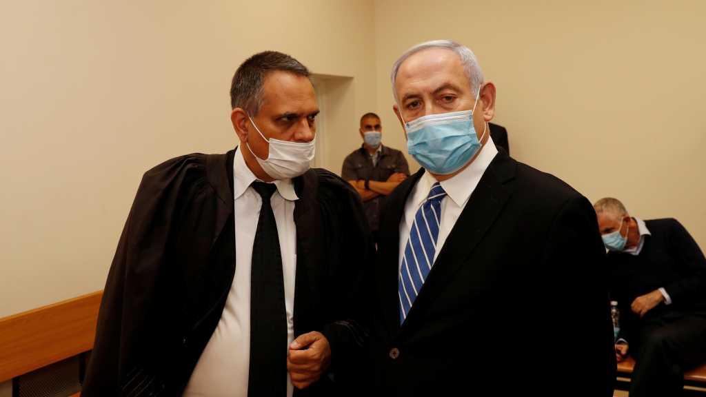 «Israël»: un «projet de loi» pour empêcher toute enquête pénale contre Netanyahu