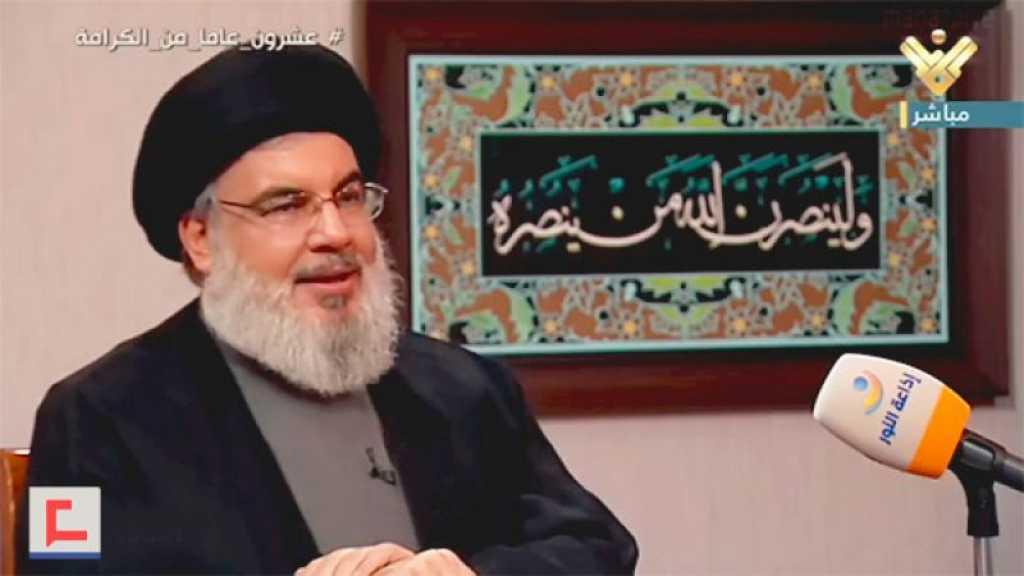 S. Nasrallah : «J'avertis les Israéliens que notre patience a des limites»