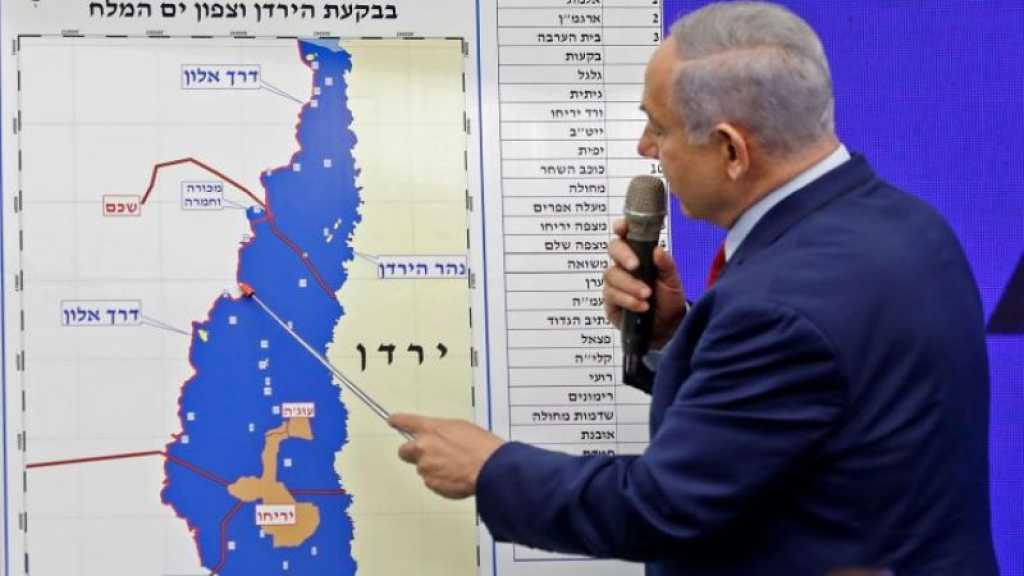 Des Etats arabes auraient accepté le projet d'annexion de territoires en Cisjordanie occupée par «Israël»