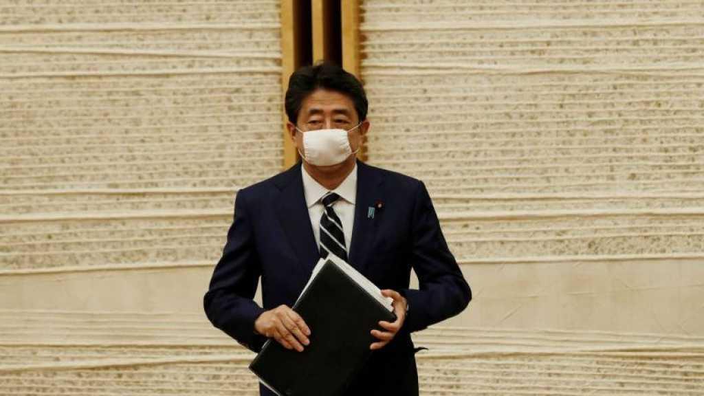 Japon: nouveau budget extraordinaire en vue de doubler les aides pour l'économie