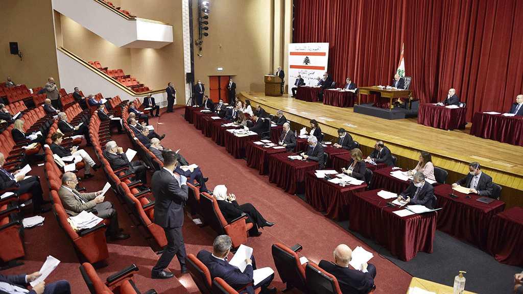 Beyrouth reporte le vote sur la loi d'amnistie, qui aurait gracié les collaborateurs avec «Israël»