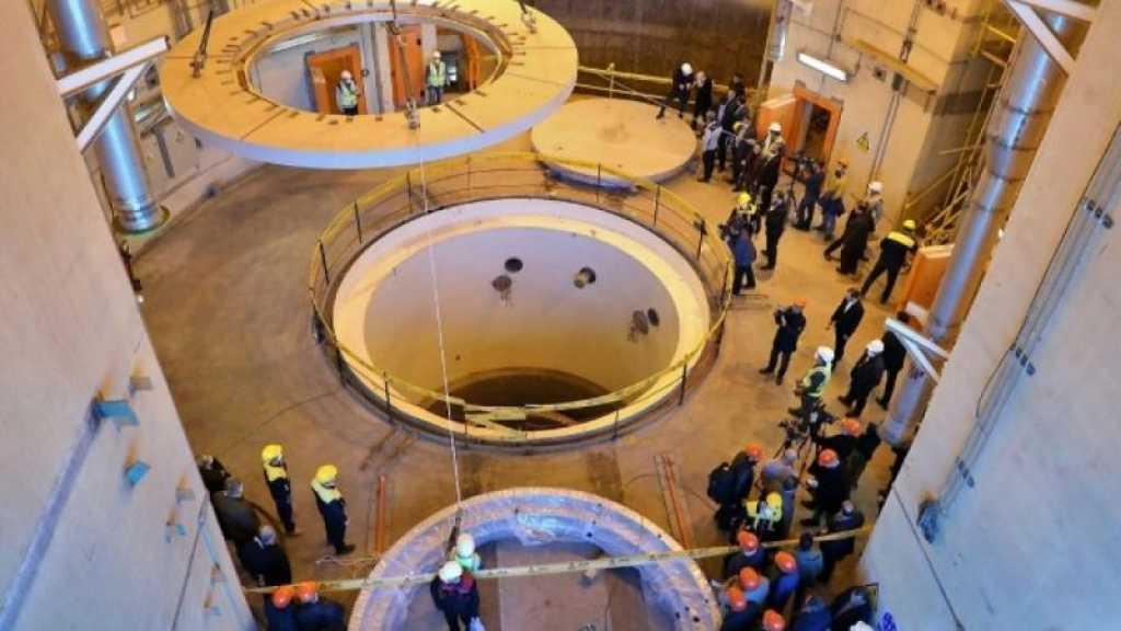 Nucléaire iranien: Paris, Londres et Berlin «regrettent» la fin des dérogations américaines