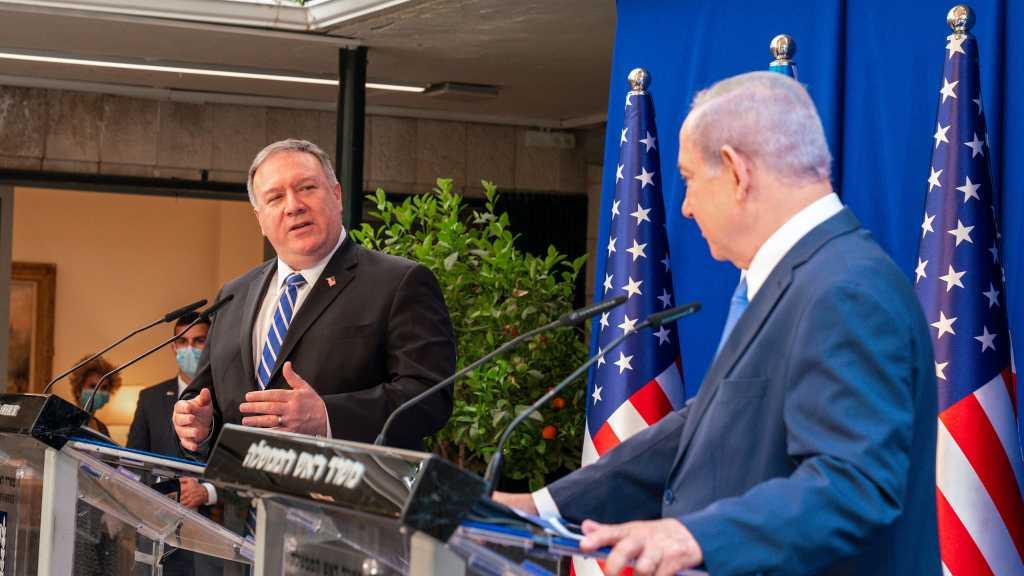 Washington déterminé à empêcher la CPI de poursuivre «Israël» pour crimes de guerre