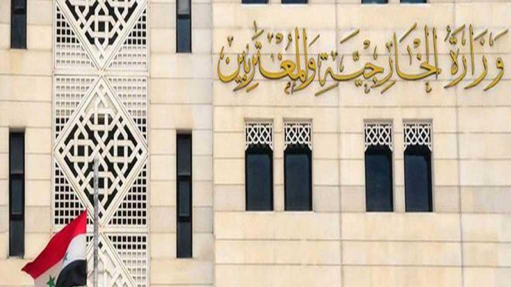 Damas dénonce les sanctions américaines de la loi César, un «terrorisme économique»
