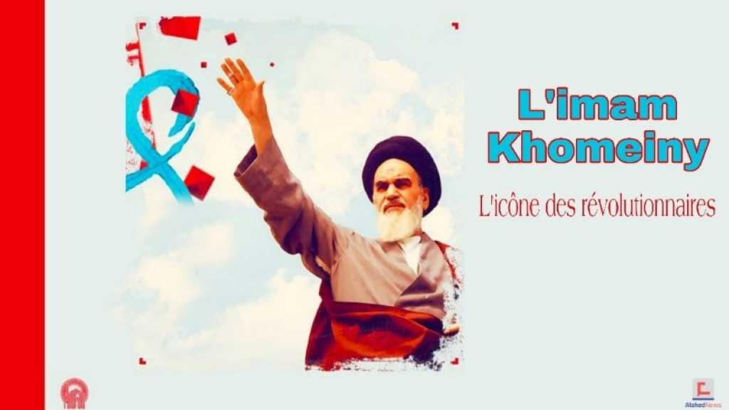 L'imam Khomeiny, l'homme exceptionnel