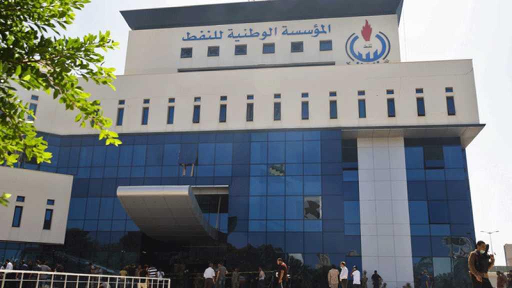 Libye: suite à une attaque, la production sur un important champ pétrolier de nouveau bloquée