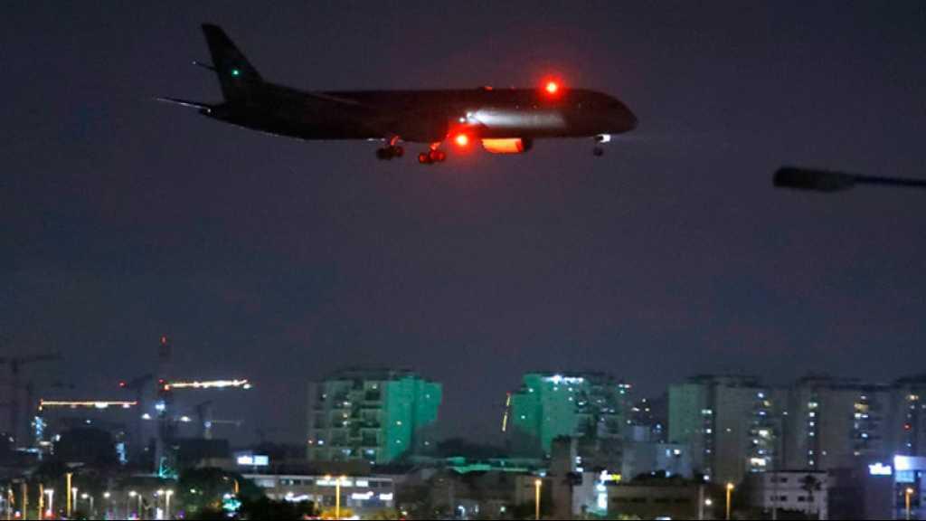 Un deuxième vol siglé Etihad Airways se pose publiquement en «Israël»