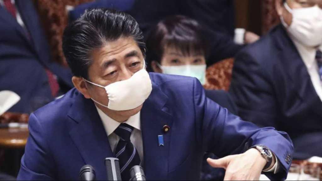 Japon: les députés valident un nouveau budget record pour soutenir l'économie