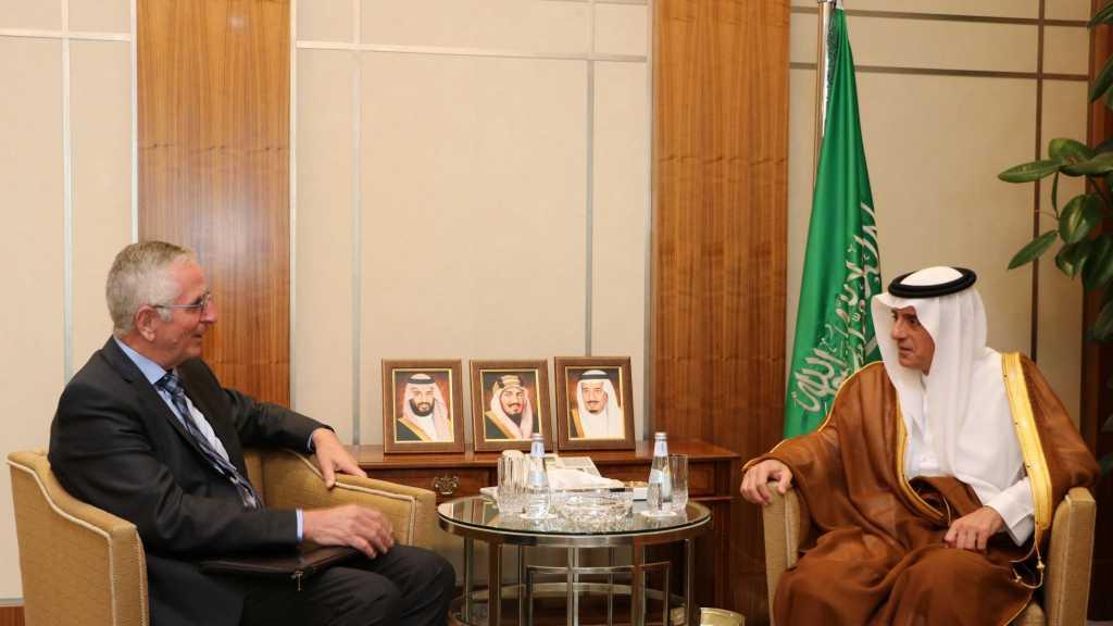 Espionnage et terrorisme: Copenhague convoque l'ambassadeur saoudien