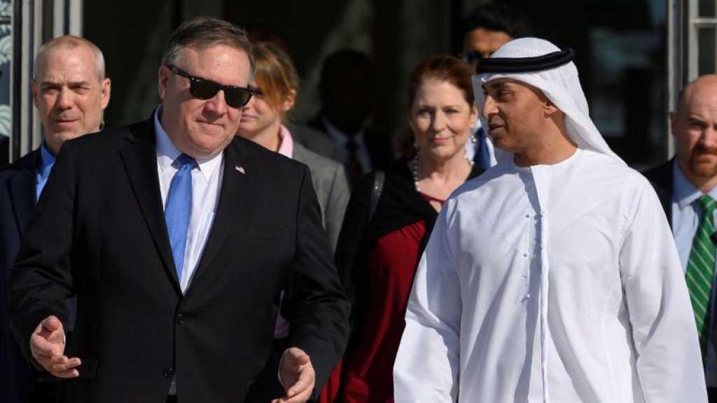 EAU: «L'annexion de la Cisjordanie portera atteinte à la normalisation entre Israël et les pays arabes»