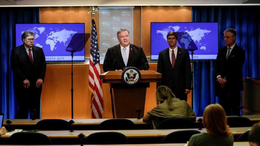 «Israël» aurait coordonné avec les Etats-Unis les sanctions économiques contre la CPI (médias)