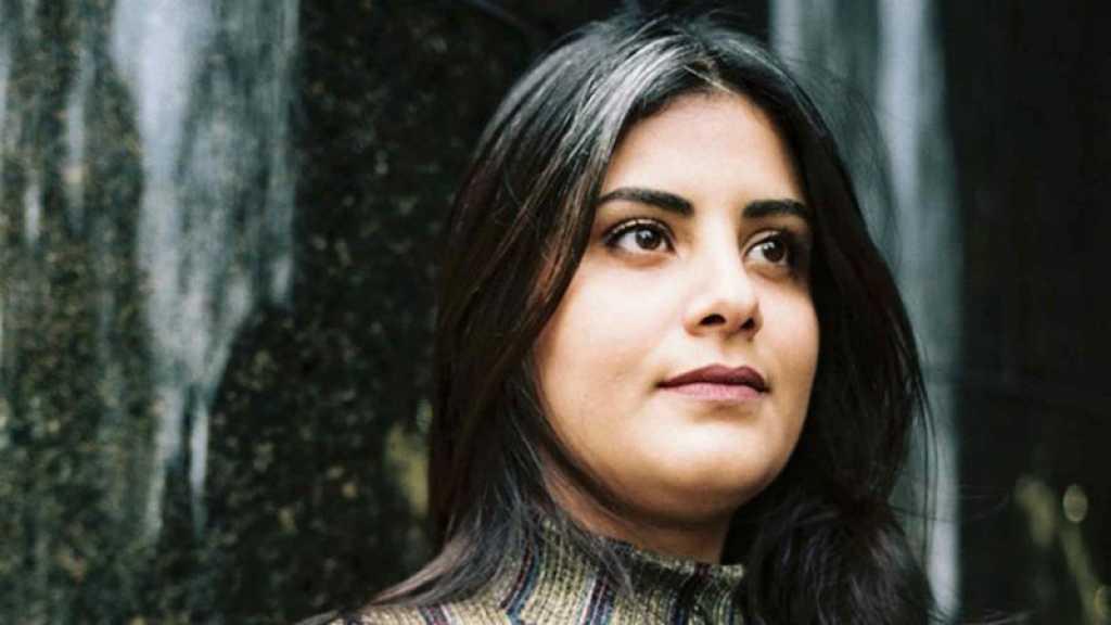 Prix Liberté. Loujain Al Hathloul, militante saoudienne, est lauréate 2020
