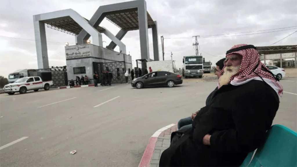 Le Qatar devrait transférer 50 millions de dollars à Gaza cette semaine