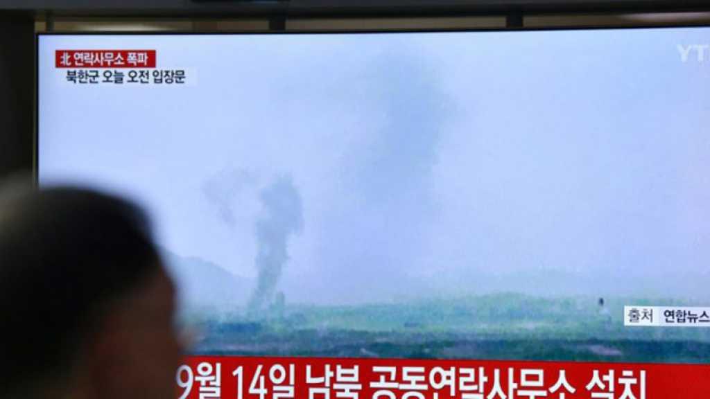 La Corée du Nord a détruit le bureau de liaison avec le Sud