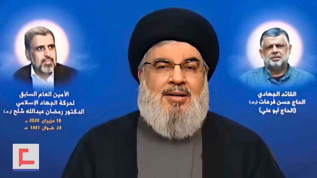 Sayed Nasrallah : «A ceux qui veulent nous désarmer ou nous faire mourir de faim : Nous n'allons pas mourir de faim et nous allons vous tuer»