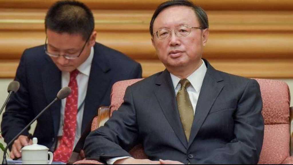 Loi sur la sécurité à Hong Kong: la Chine «rejette fermement» le communiqué du G7