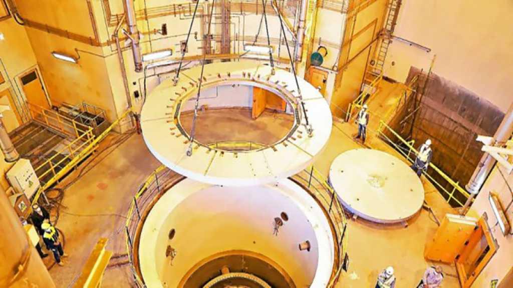 Nucléaire : l'AIEA adopte une résolution critiquant l'Iran