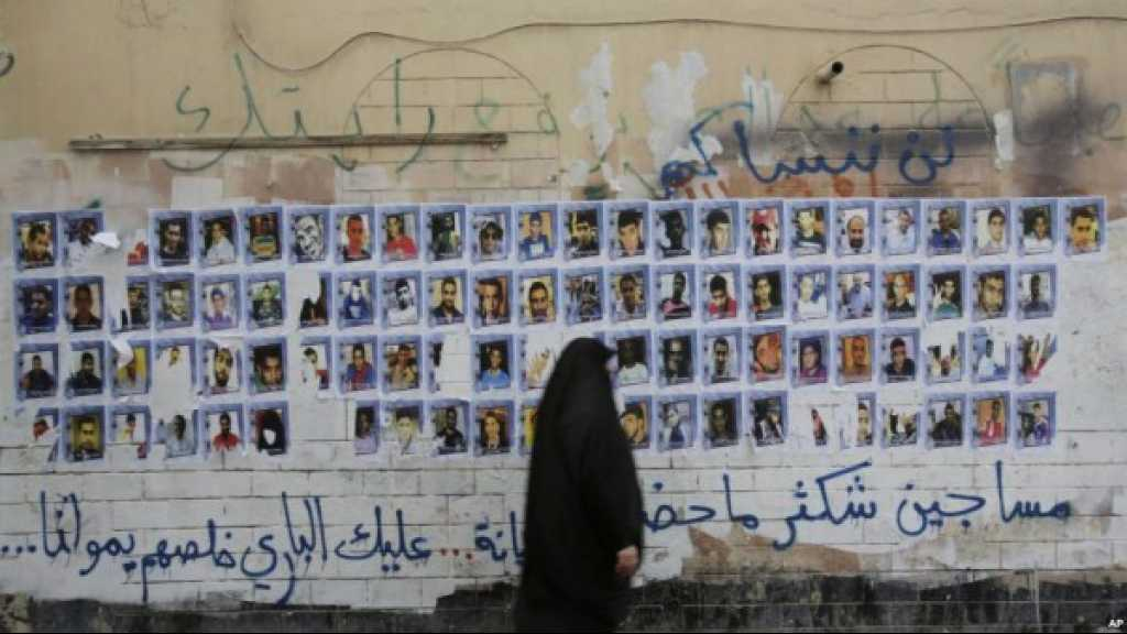 Soixante députés européens appellent le roi de Bahreïn à libérer les prisonniers politiques