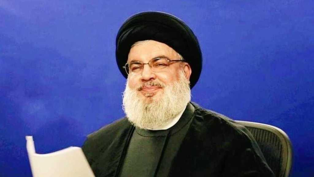 Discours abordant la décision allemande d'interdire les activités du Hezbollah sur son territoire