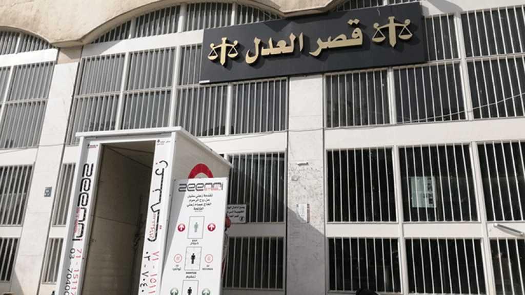 Liban: Kinda al-Khatib officiellement inculpée pour collaboration avec l'ennemi israélien