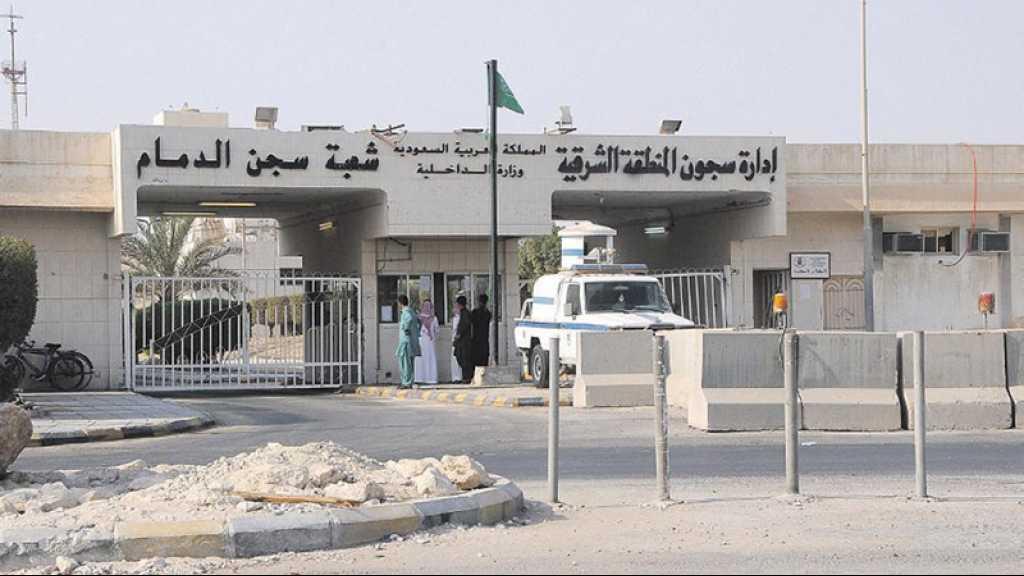 Des sources saoudiennes à AlAhed: La prison Al-Dammam pleine de patients du coronavirus
