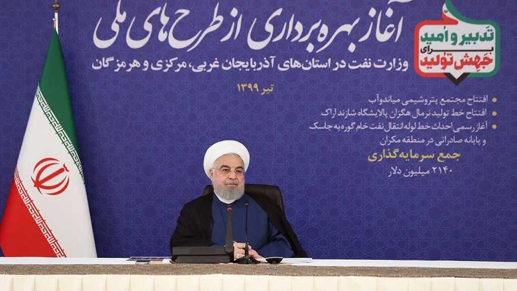 Rohani: Les sanctions ne peuvent pas arrêter les progrès et le développement de l'Iran