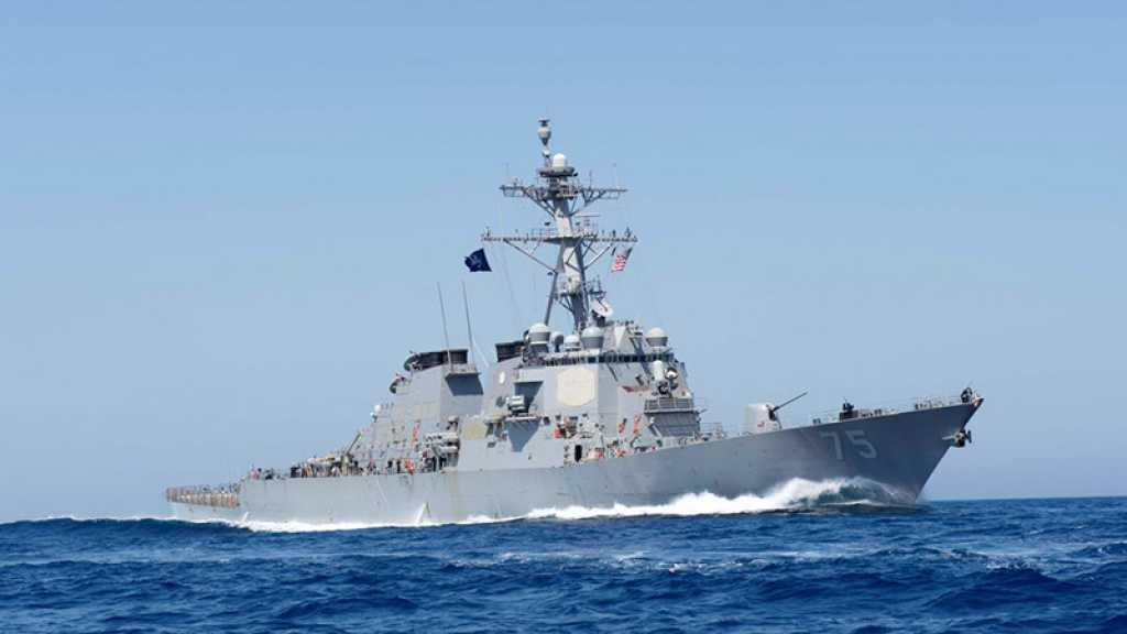 Caracas dénonce une «provocation» après qu'un destroyer américain s'approche de ses eaux