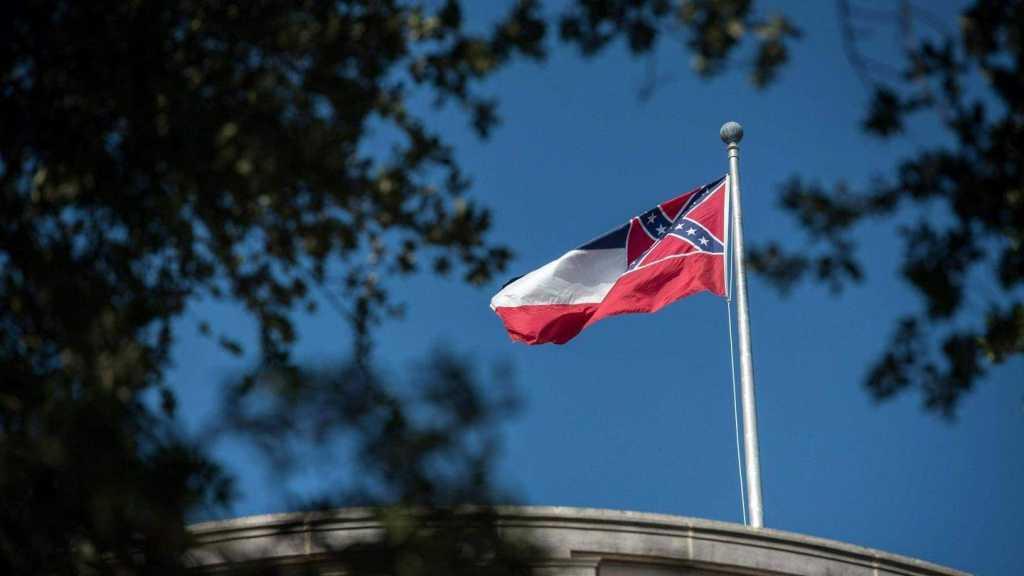 USA: le Mississippi va ôter de son drapeau un emblème confédéré, symbole de l'esclavage