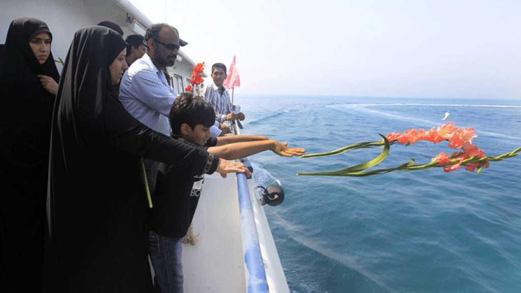 L'Iran commémore le 32e anniversaire de l'attaque américaine contre le vol Iran air 655