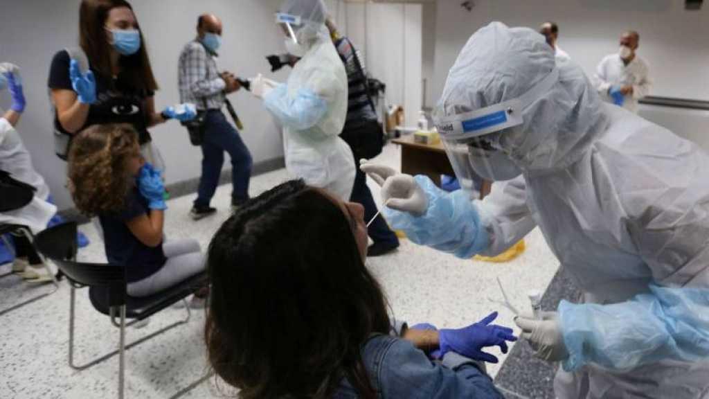 Coronavirus au Liban: un nouveau décès et huit cas détectés ces dernières 24h
