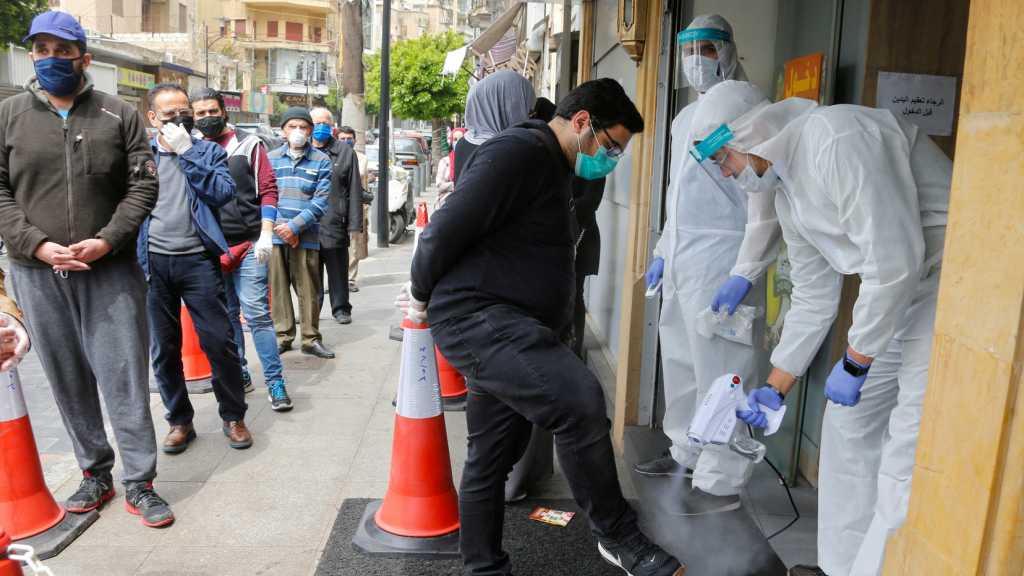 Coronavirus au Liban: 34 nouveaux cas, le bilan passe à 1830
