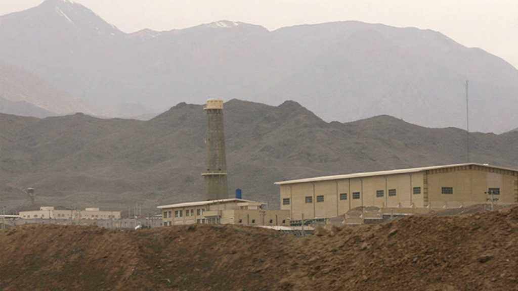 Iran/Incident sur le site de Natanz: Téhéran menace de «représailles»