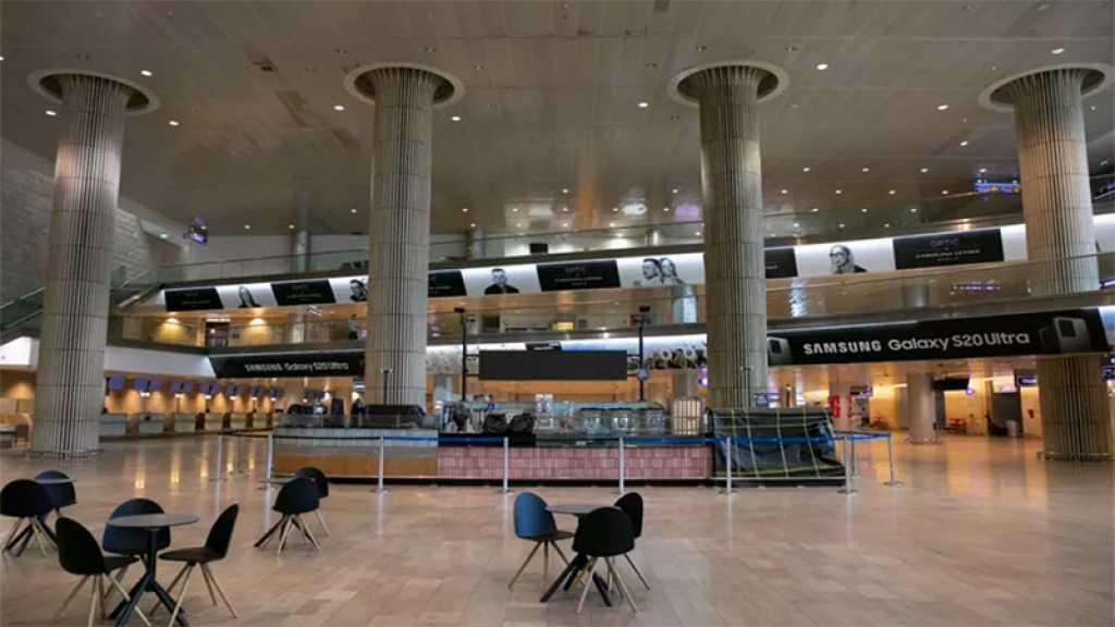 PDG de l'aéroport «Ben Gourion»: une réhabilitation coûteuse et dangereuse serait nécessaire