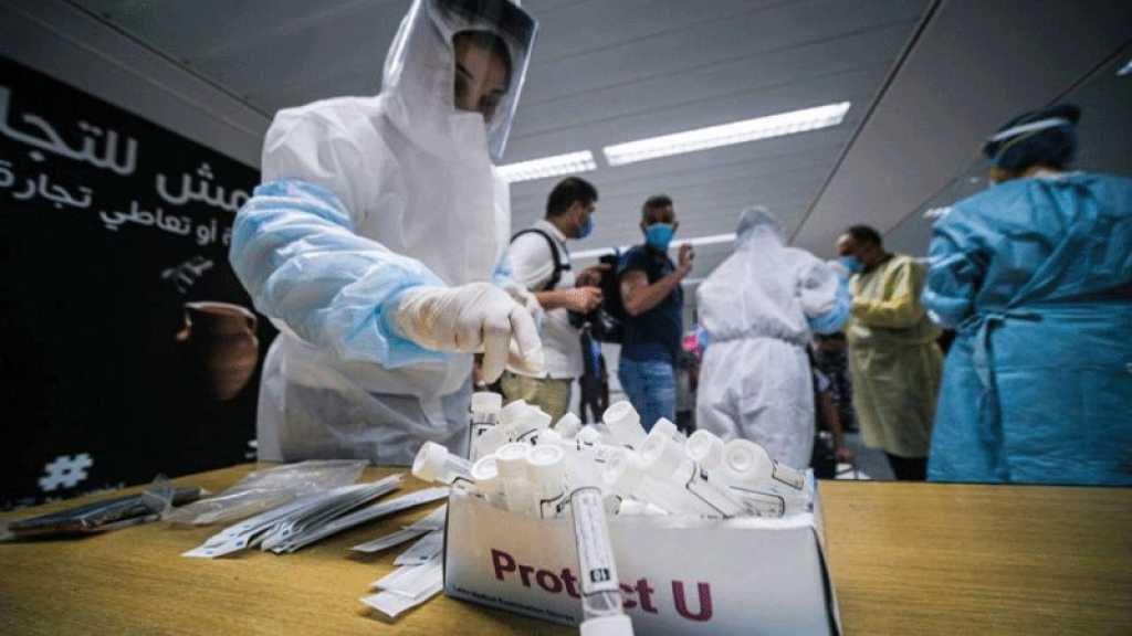 Liban/Coronavirus: 1873 cas avérés, un nouveau décès, 36 au total