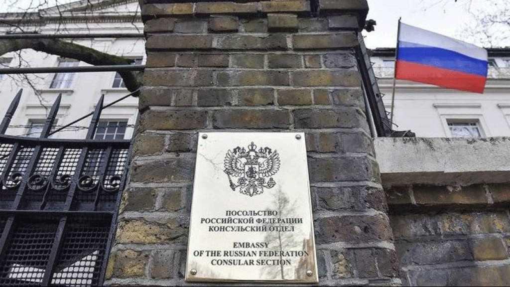 Sanctions de Londres contre 25 Russes: Moscou «se réserve le droit d'entamer des démarches en réponse»