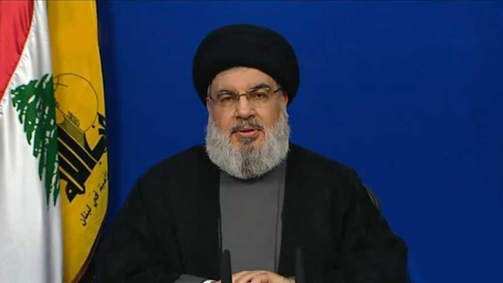 Sayed Nasrallah lance le «jihad agricole et industriel», et s'adresse aux USA: «La politique de sanctions placera tout le Liban dans le giron du Hezbollah»