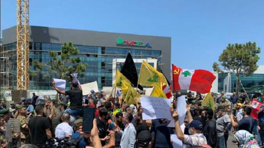 Liban: sit-in devant l'aéroport contre l'ingérence US et la visite du général McKenzie