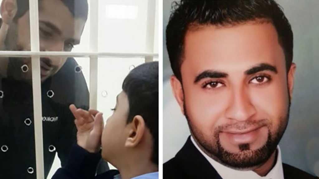 Répression à Bahreïn: peine de mort confirmée pour deux militants
