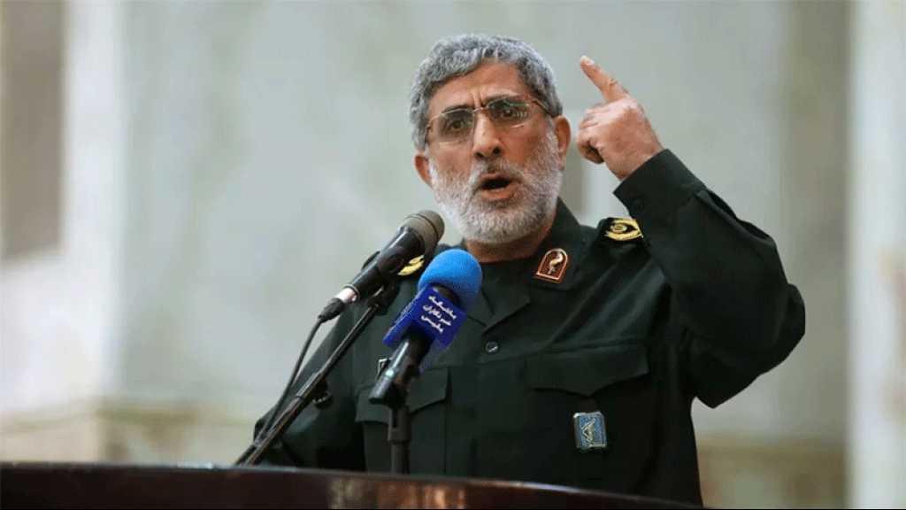 Le général Qaani: L'avenir sera très difficile pour «Israël» et les Etats-Unis